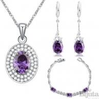 Комплект Ванила лукс Виолет